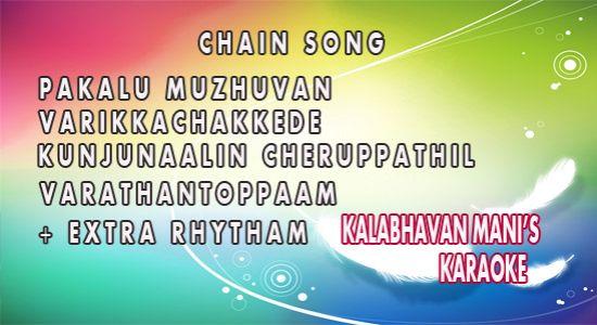ninte mounavum song